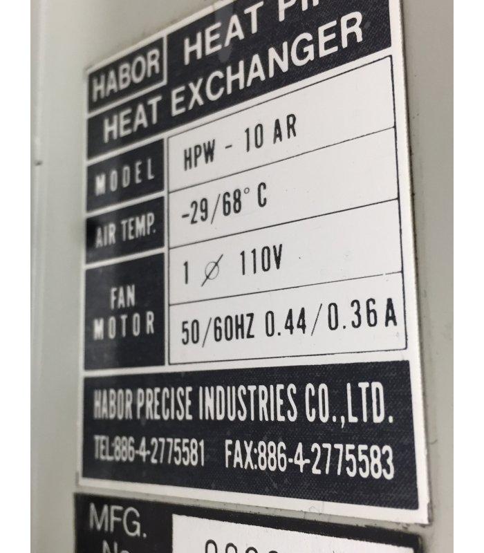 HABOR HPW-10AR